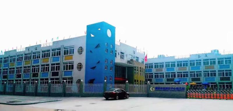 鹰潭市高新区中心幼儿园