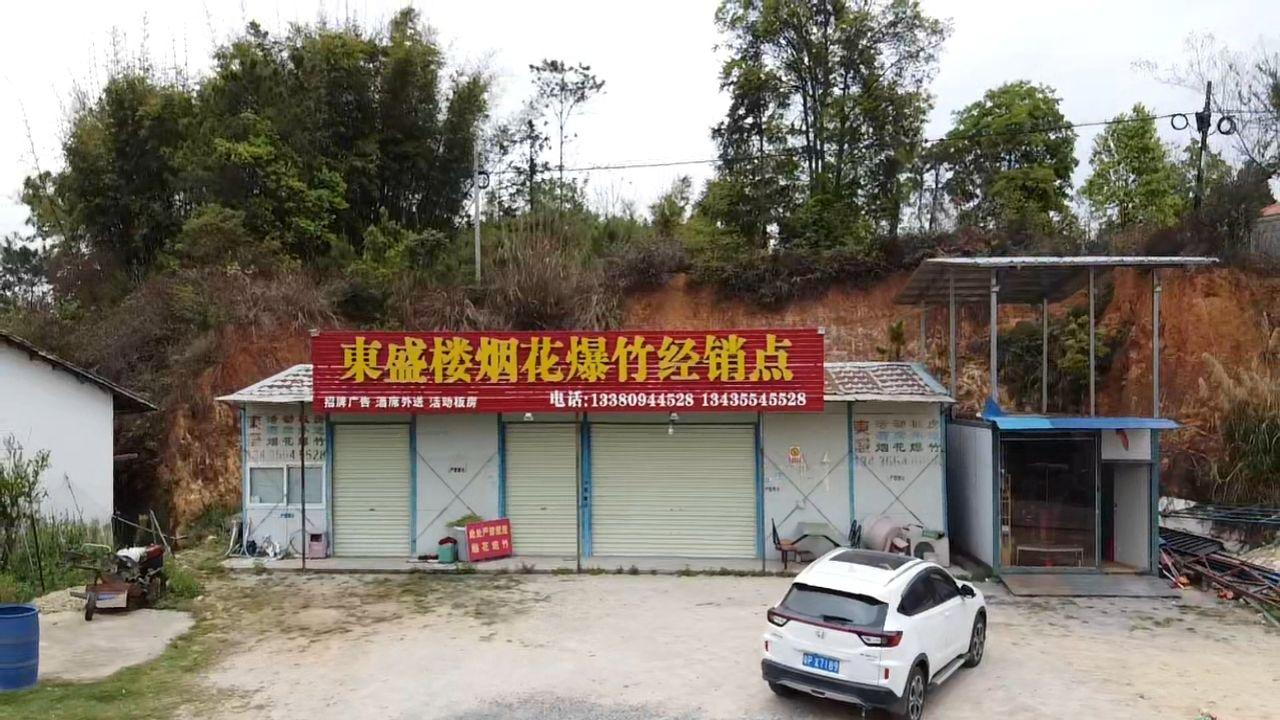 河源市紫金县瓦溪镇120省道与212乡道交叉口